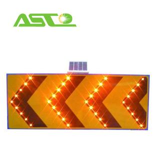 优质 交通安全标识 LED施工标志牌 高速公路用高亮警示灯