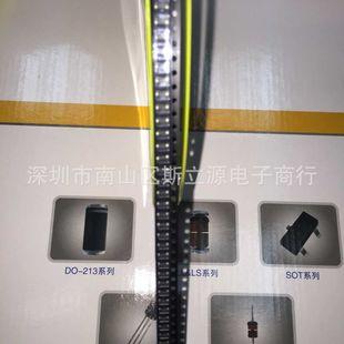 SOD-123 MM1Z15 稳压管二极管