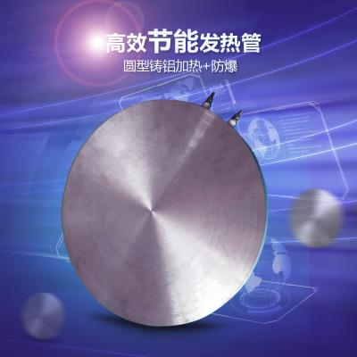 圆型铸铝加热板 锅底电加热器 防爆耐高温电热板 模具加热圈定做