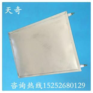 远红外加热板 碳化硅高温电加热板 锅炉大功率加热器