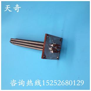 导热油加热器 法兰u型电热管 超导暖气片加热管 大功率加热元件