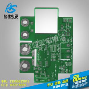 PCB线路板加工 刚性环保有机树脂单面电路板加急打样加工