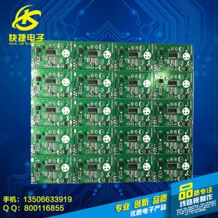 单面PCB线路板 刚性有机树脂线路板 控制LED线路灯板加工