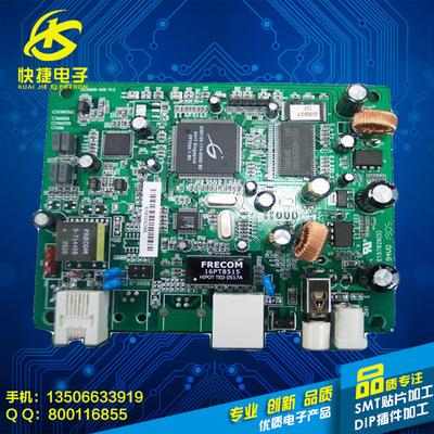 抄板打样 smt贴片加工 PCBA方案 PCB家电控制电路板设计