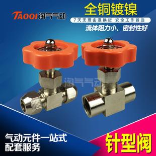 气动元件流量调节针型阀内螺纹针型阀1分/2分卡套针型阀8/10/12