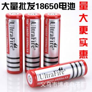 18650充电锂电池 强光手电筒尖头锂电池 4200毫安3.7V