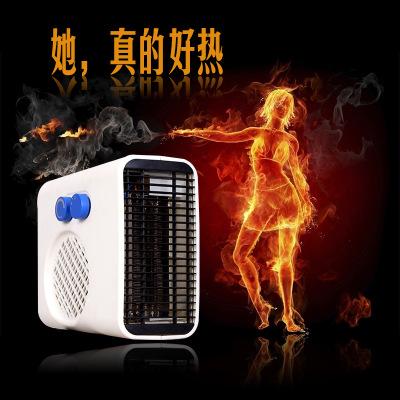 新款迷你家用小取暖器暖风机 电暖气 电热器立卧热风 电暖器礼品