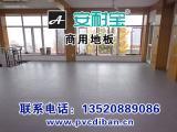 北京地胶,商用,医疗,教育领导地板,您不悔的选择