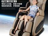 量大供应商 赛玛 全自动多功能按摩椅PSM-1003E-1