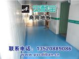 乒乓球场地胶,全国最大的运动地板厂家