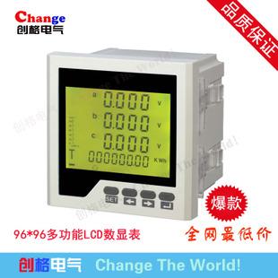三相交流多功能电力仪表SM194-D2Y LCD液晶显示 多功能电力仪表