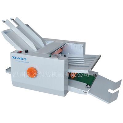 ZE8B/2自动折纸机、铜版纸折纸机、双胶纸折纸机、说明书折纸机