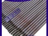 304不锈钢焊条产品型号用途介绍!