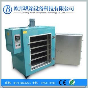 高低温交变湿热试验箱 冷热冲击试验箱 实验箱
