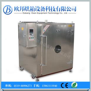 提供医疗器材烘箱 电器医药专用烘箱 制药行业专用烘干箱