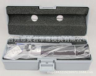 华尊手持折射仪/盐度仪/盐度折射计 0-28  0-28%