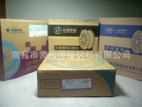 NB-3J日本神钢低温钢焊条 品质保证