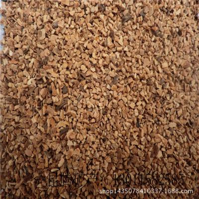 果壳 核桃壳颗粒 核桃壳粉 滤料及石油助剂用果壳