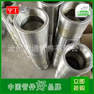 不锈钢承插件 液压直通管件