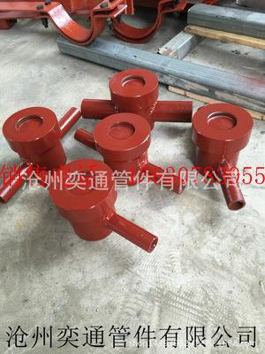 焊接型水流指示器  配对法兰螺栓齐全水流指示器