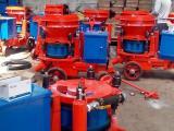 混凝土喷浆机 喷浆机配件 厂家报价