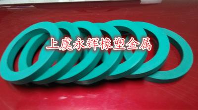 扳把式快速接头密封垫圈 耐酸碱耐高温 氟橡胶垫片(FKM VITON)
