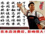 文化有根,美食有情,尽在快餐加盟锅先森台湾卤肉饭。