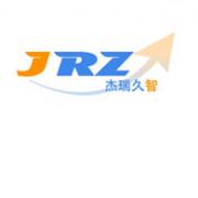 深圳市杰瑞久智电子设备有限公司的形象照片