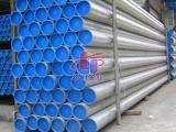 华创HC-PPS钢塑复合管 临沂钢塑管厂家 钢塑管价格