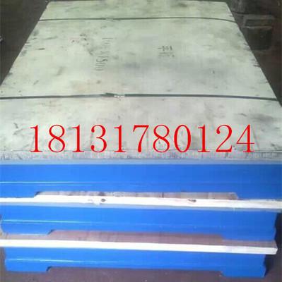 铸铁平板/检验/划线/装配/焊接/铆焊/工作台各种铸件