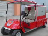 2座高尔夫款电动消防车,微型街道洒水电瓶车,景区巡逻救火车