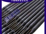 焊条和焊丝的种类和使用方法