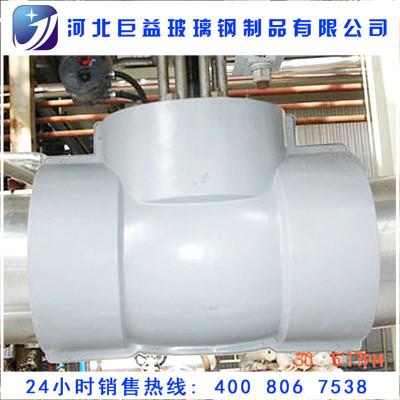 硅酸铝管壳 优质玻璃钢保温壳 供应复合硅酸盐保温材料 绝缘壳