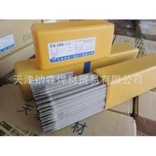 EDCr-A1-15不锈钢焊条TD-507焊条天泰厂家直销包邮