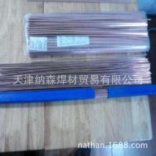 50%斯米克银焊丝上海斯米克原装包邮保证质量