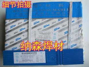 焊接材料 镍基碳化钨合金焊粉量大包邮