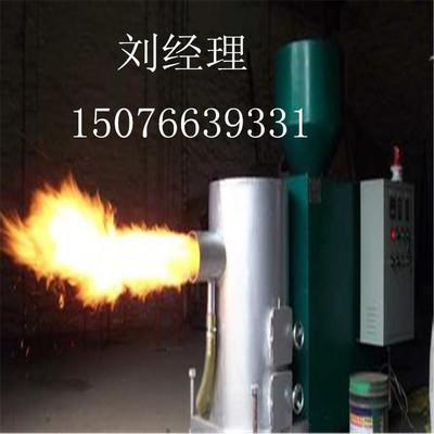 生物质铸造燃烧机 生物质颗粒燃烧机 木屑颗粒燃烧机