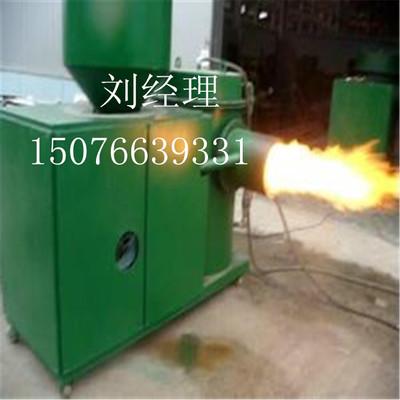 新品供应生物质燃烧机 铸造及热处理设备 工业燃烧器,生物质颗粒