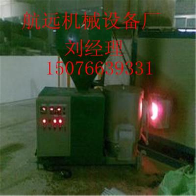 生物质颗粒铸造燃烧机 节能环保生物质燃烧机