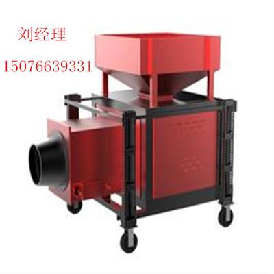 衡阳市锅炉改造生物质燃烧器熔铝炉热风炉烘干热处理颗粒燃烧机