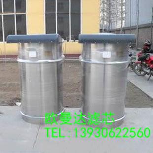 水泥仓顶除尘器滤芯 除尘滤筒 空气滤筒除尘滤芯 空气净化器滤筒
