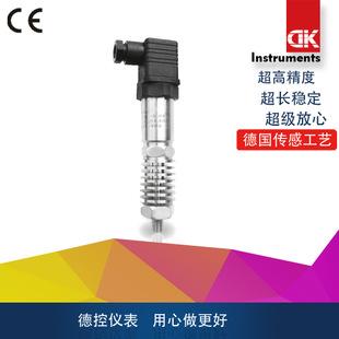 B0501高温压力变送器 德国技术 专为高温气体设计 质保两年