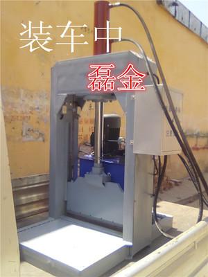 液压切胶机天然橡 胶橡胶专用机器 立式切胶机