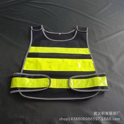 2015新款安保交通安全警示黑色反光衣 执勤反光背心保安防护服