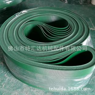 PVC输送带绿色钻石纹IPP3mm输送带包装布传送带钻石纹pvc输送带