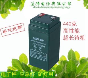 道特 电子秤电子称蓄电池4v4.5ah 矿灯太阳能板电瓶