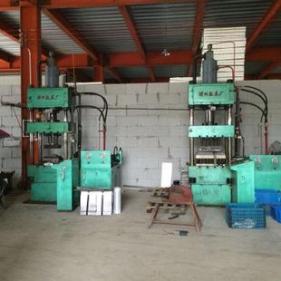 五金制品冲压件加工金属成型订制单工位多工位连续冲压模