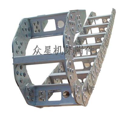 半封闭 全封闭钢铝拖链 桥式钢铝拖链 使用寿命长