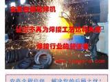 铜绞线对焊机厂家_应用_生产厂家_苏州安嘉