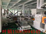 单螺杆挤出造粒机设备厂,单螺杆碳酸钙填充母粒造粒机